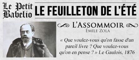 le-feuilleton-de-lété_lassommoir